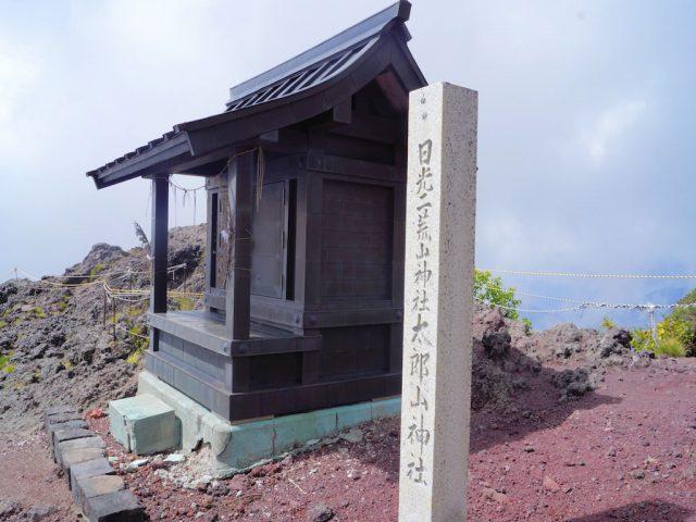二荒山神社の奥社
