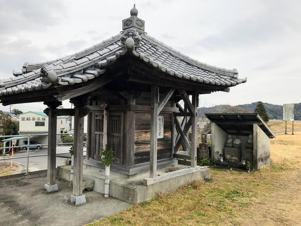 新川大師堂