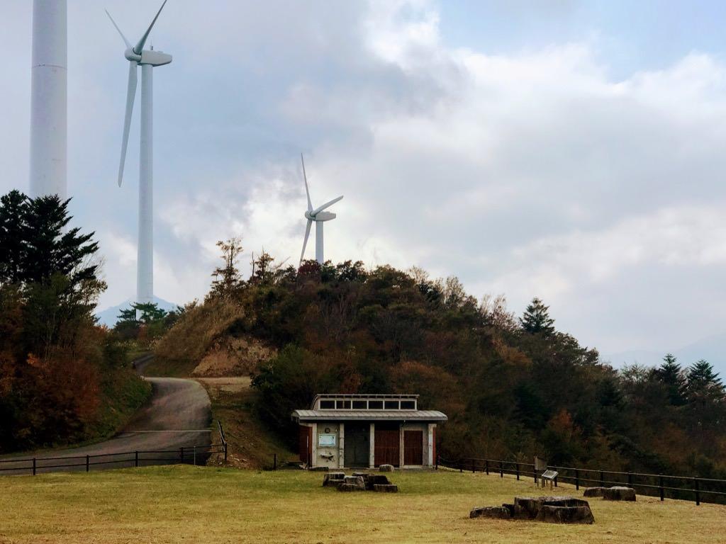 風の里公園