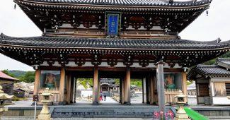 恐山菩提寺