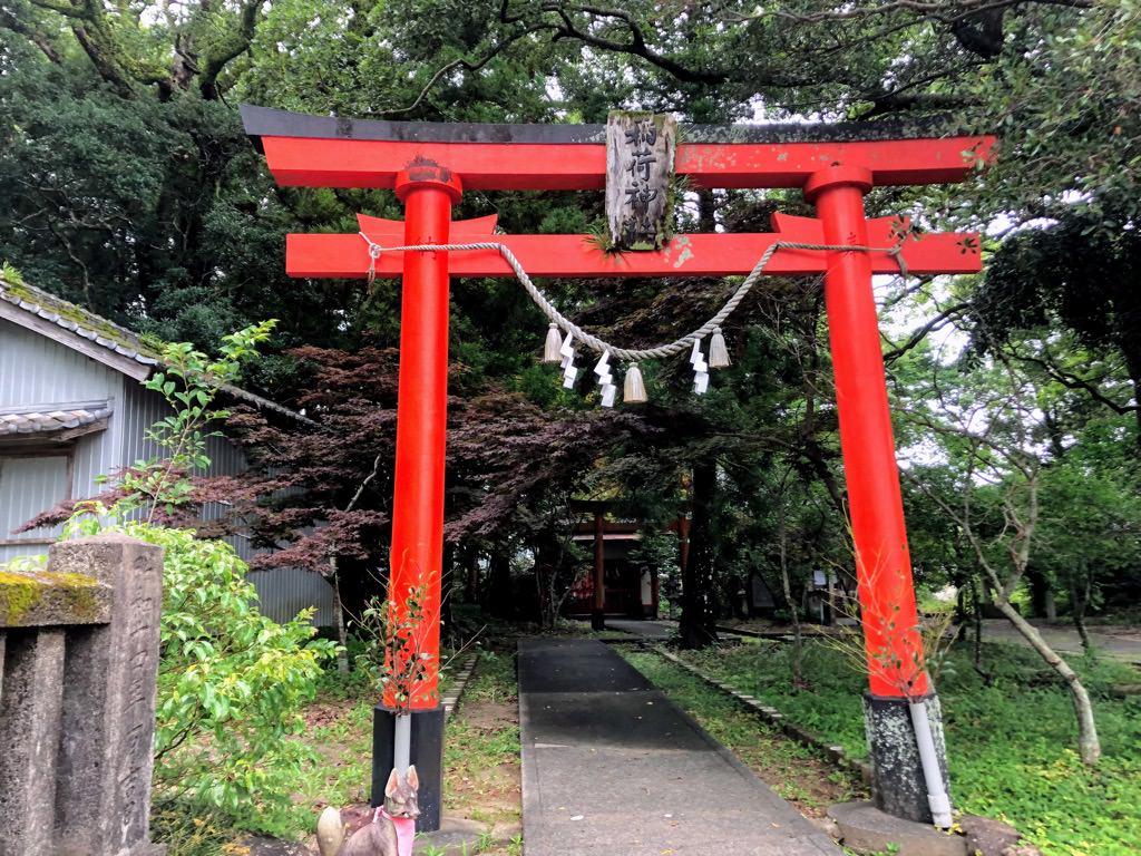 久礼稲荷神社