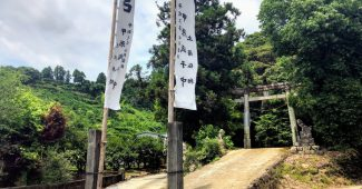 松尾八幡宮