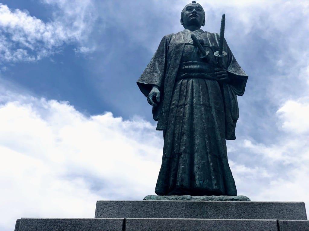 須ノ浦くろしお展望公園