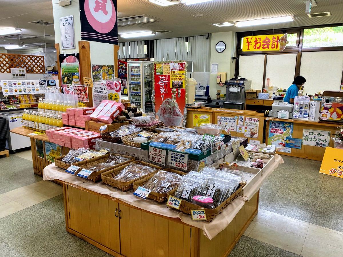 道の駅大月(ふれあいパーク大月)