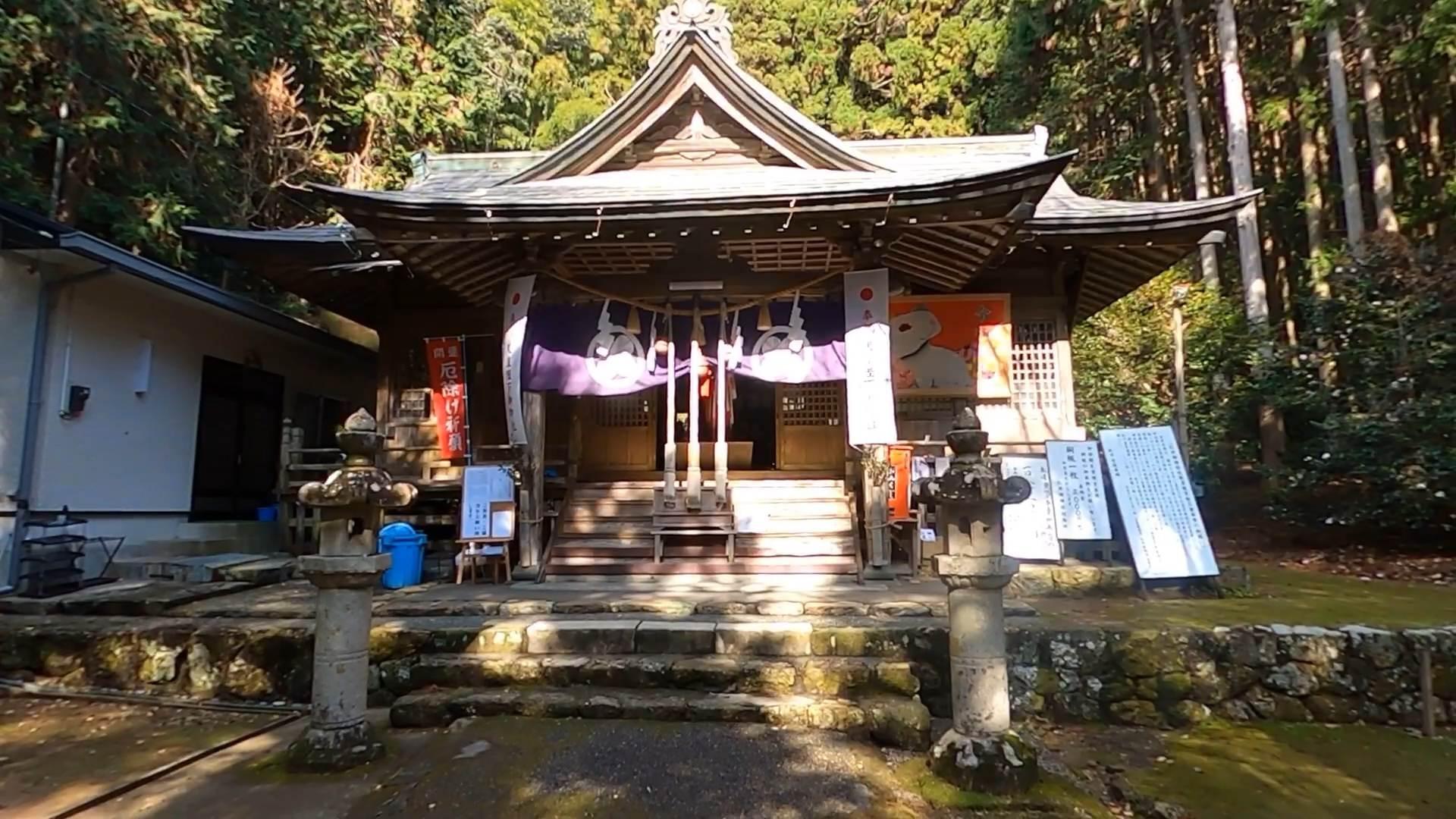 仁井田神社