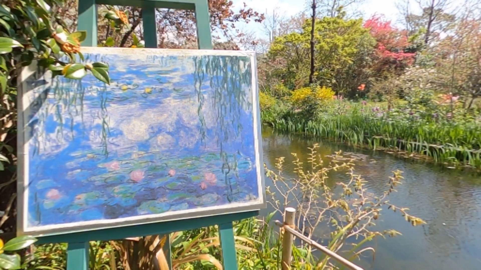 モネの庭マルモッタン