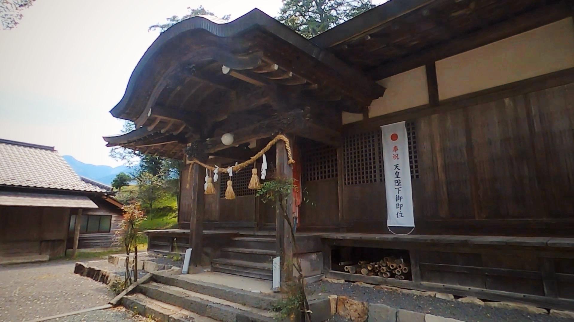 三嶋五社神社