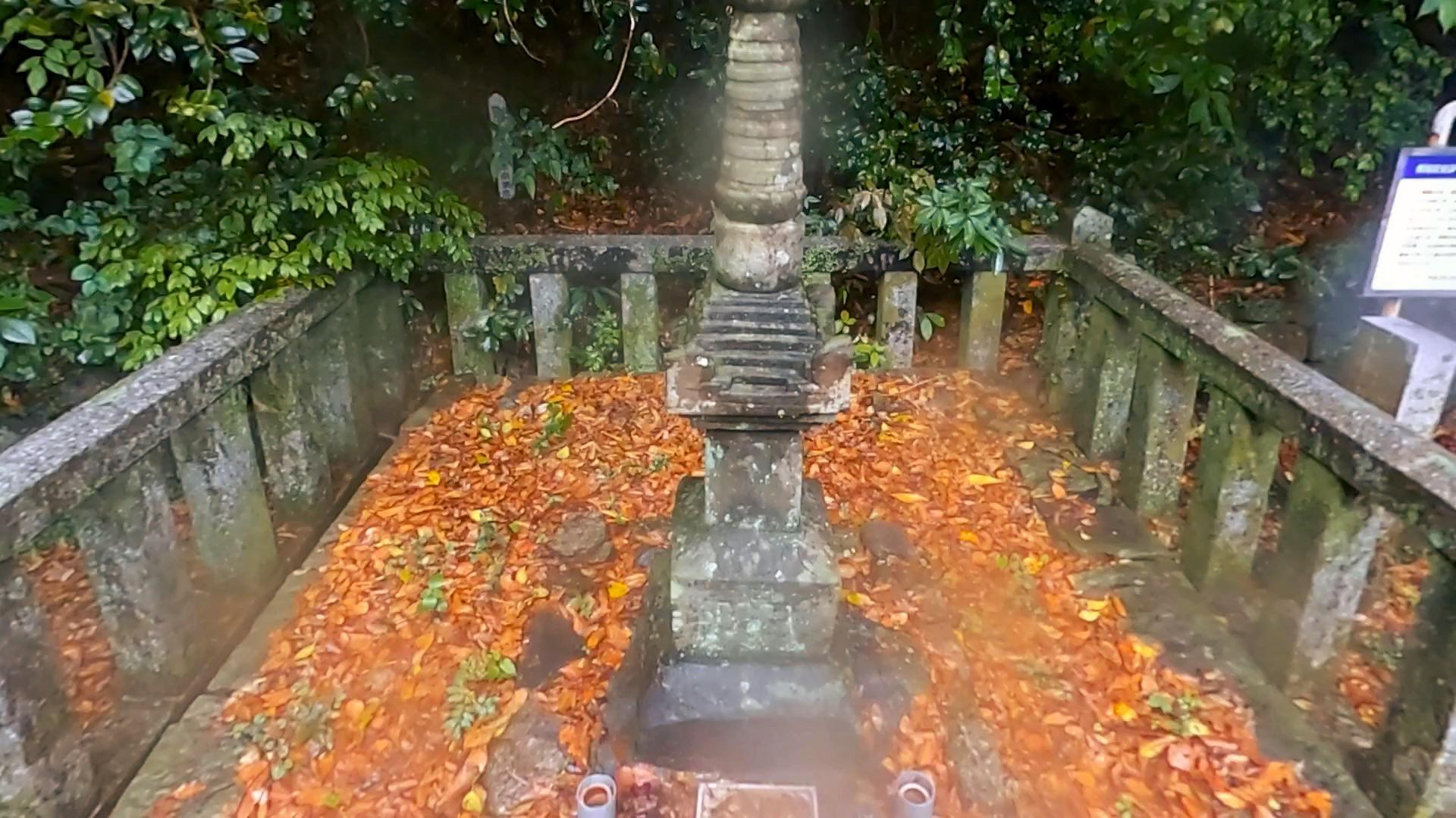 長宗我部元親の墓