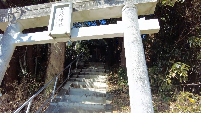 その先に進み 松崎神社にも参拝する