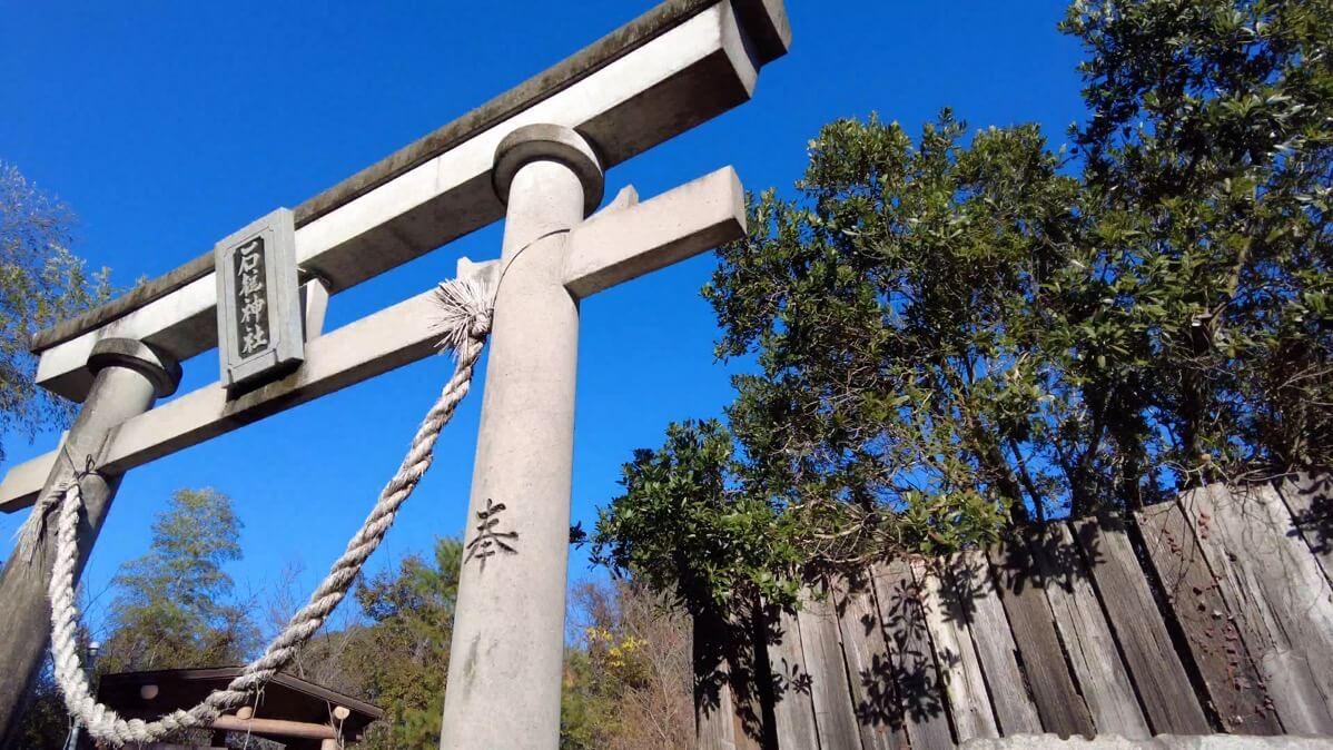 ここには石鎚神社が鎮座する