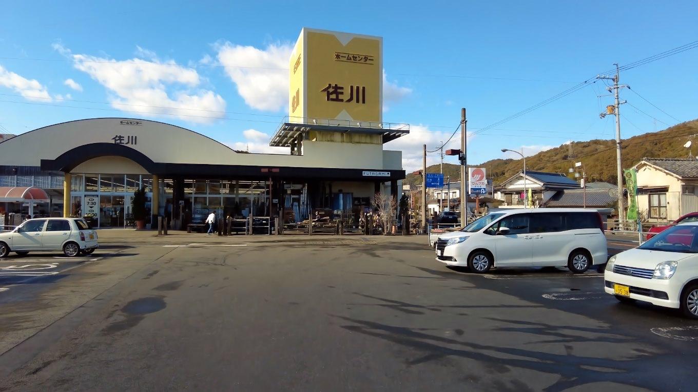 ホームセンター佐川の駐車場に車を停める