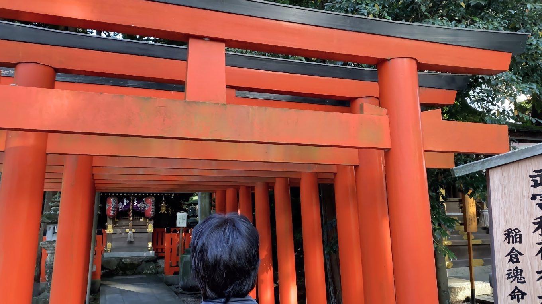 武富稲荷神社