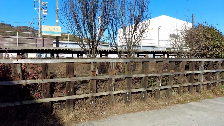JR枝川 えだがわ 駅前を通過