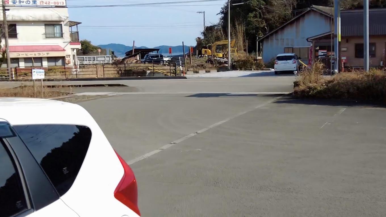 森の駅 という営林署の施設に車を停める