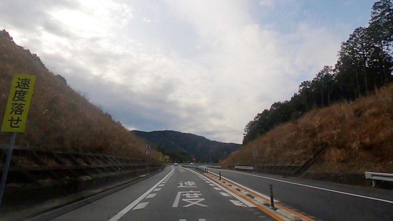 高速道路を進み 土佐清水市を目指す