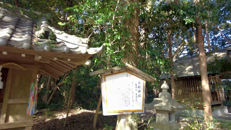 摂社の三社神社に参拝