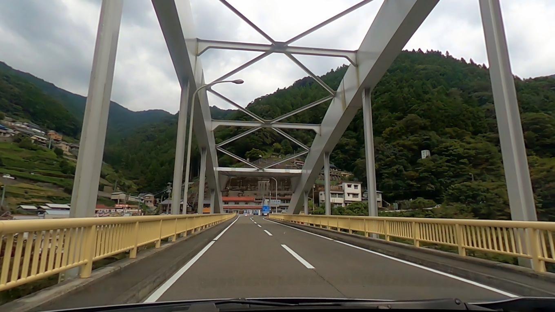 吉野川 よしのがわ に架かる大歩危橋 おおぼけばし を渡る