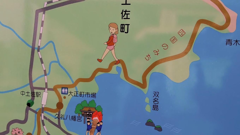 この日は双名島まで歩く予定だった