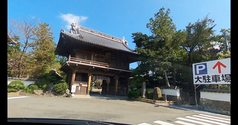 そこから車で 第1番札所の霊山寺の前を通過する