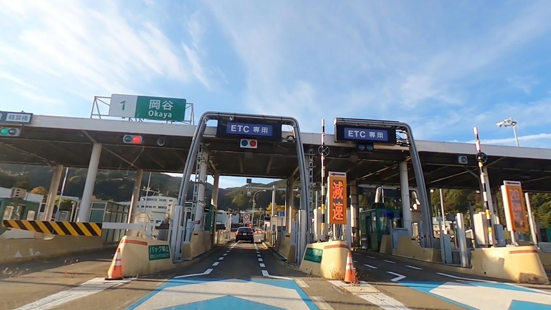 長野市から高速道路に乗り 岡谷インターチェンジで下りる
