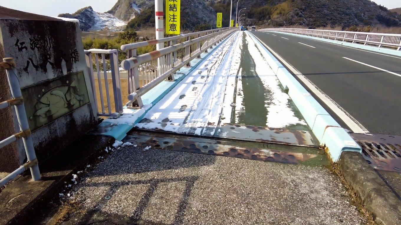 橋の上の歩道には まだ雪が残っていた