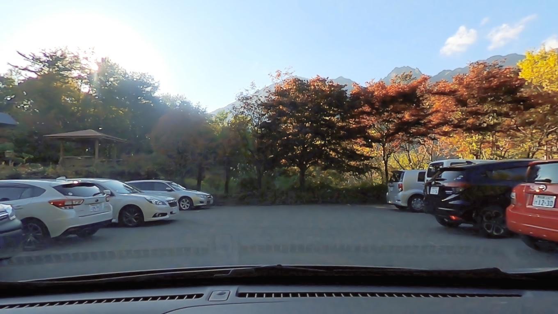 車でホテルに帰る途中 鍋平園地 なべだいらえんち に立ち寄った