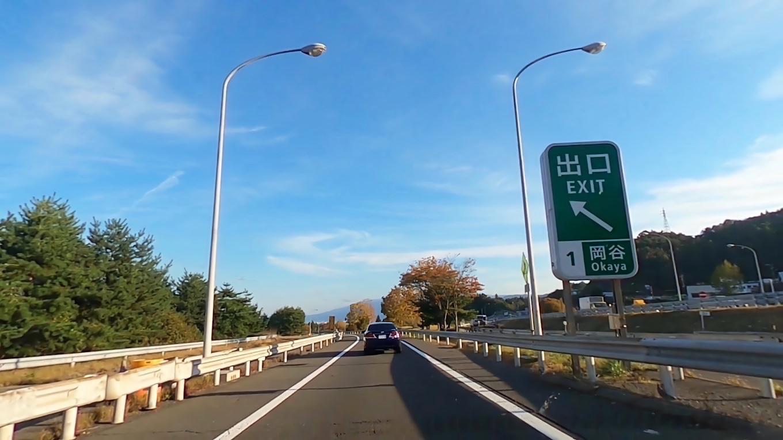 岡谷インターチェンジで下りる