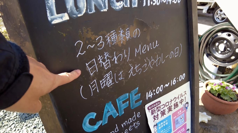 そこで 中津渓谷近くにあるえちごやカフェに向かった