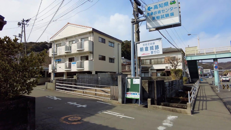 朝倉城跡の東登山口に向けて道を入っていく