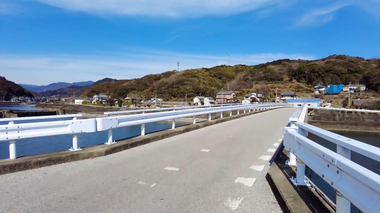 参拝を終え 米田橋まで歩いてきた