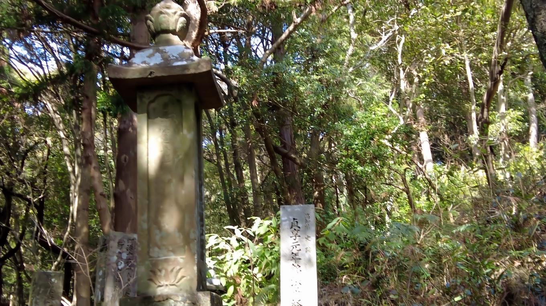 途中に 貞享元年銘法華経塔 じょうきょうがんねんめいほけきょうとう がある