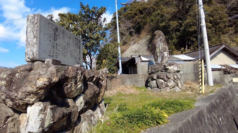 八田堰 はたせき 改修記念碑