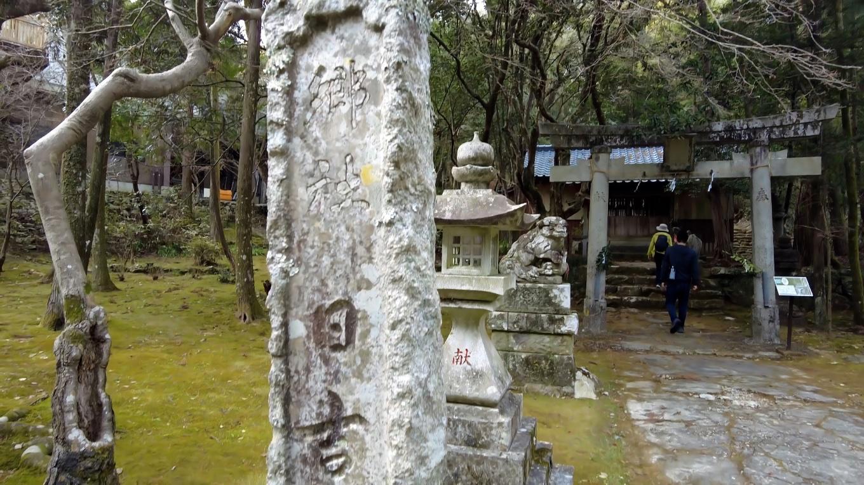 日吉神社に参拝