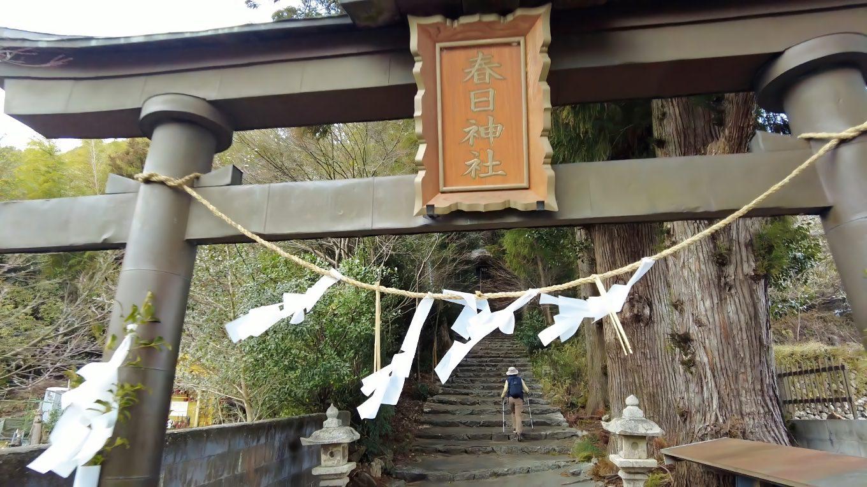 春日神社に参拝する