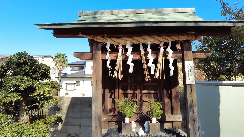 総社神社にも参拝する