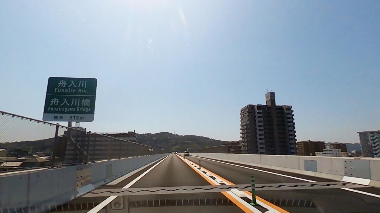 舟入川を渡る
