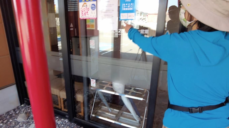 高知県のGOTOイート食事券が使えるのも嬉しい