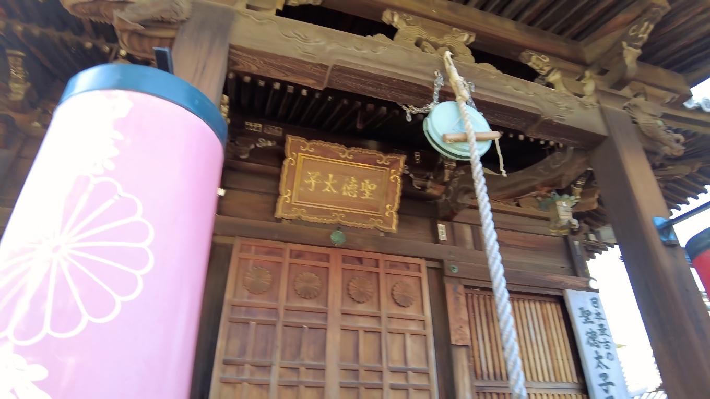 日本三大太子の一つである聖徳太子の二歳立像がある