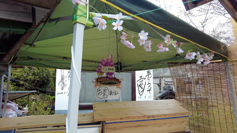 高知県出身の歌手 三山ひろしのサイン