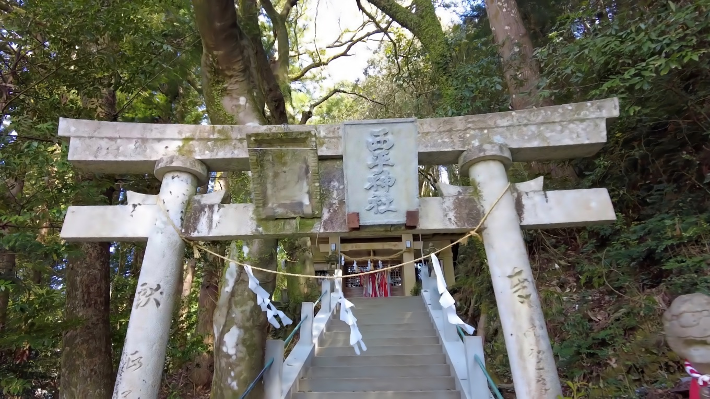 西平神社に参拝する