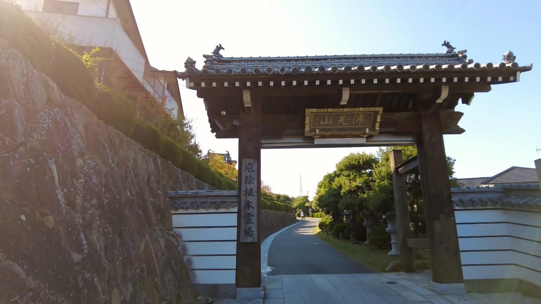 立派な山門