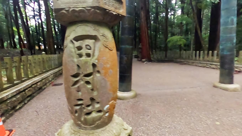 田村神社にやってきた