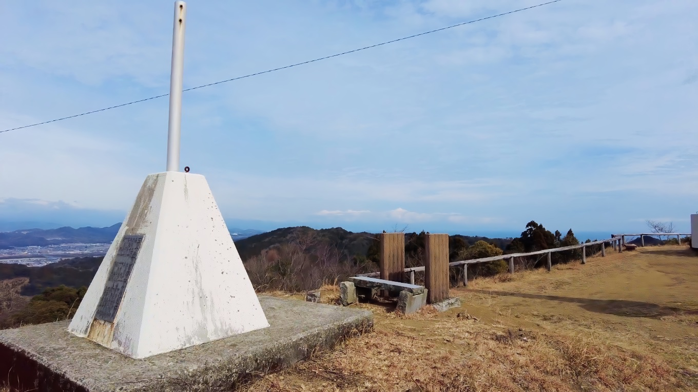 高山展望所に到着