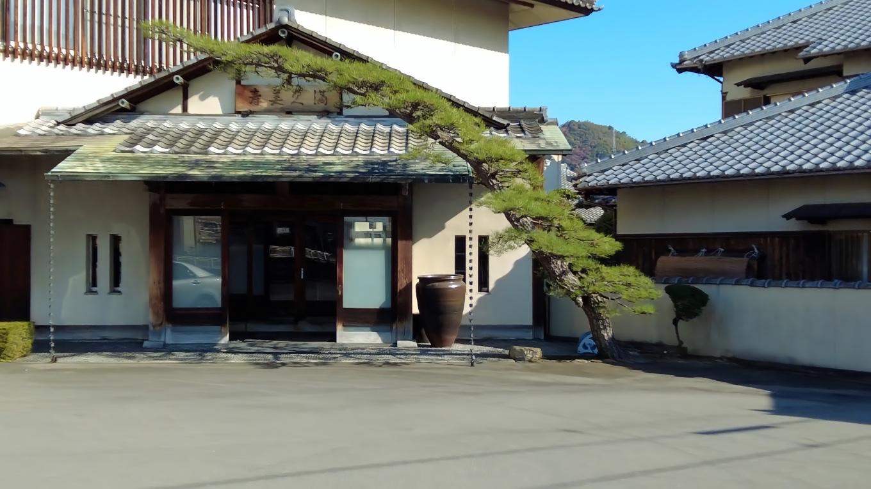 立派な料亭があり 玄関の松の木の枝振りに驚く
