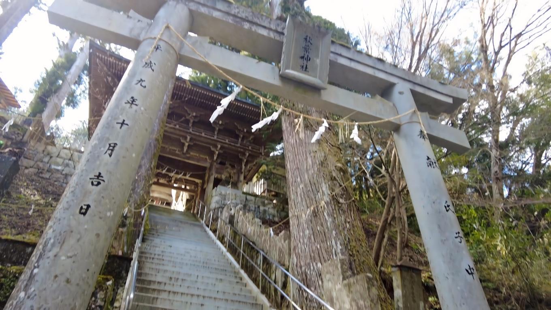 秋葉神社に到着