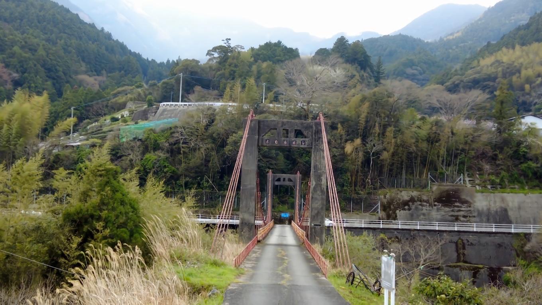 田村橋まで下りてきた