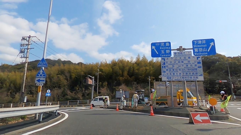 児島インターチェンジで高速道路を下りる