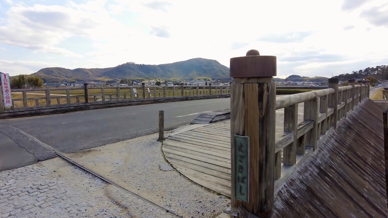 江崎橋 えざきばし という雰囲気のある橋を通過