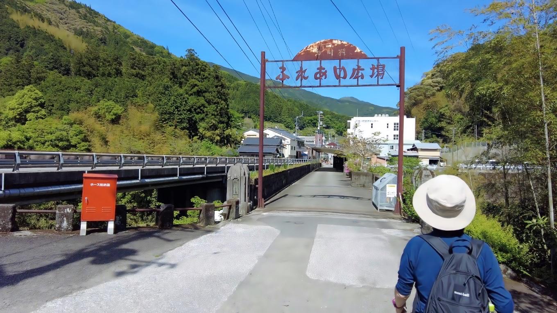 土居川と仁淀川の合流点の橋の上に ふれあい広場がある