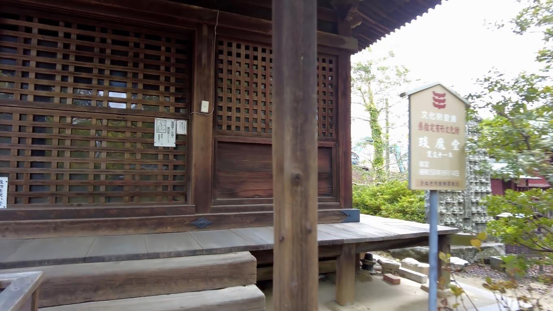 志度寺では閻魔大王は十一面観音と同一だとされる 閻魔堂